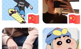 """蹭热点""""给我一面国旗@微信官方""""让网络营销变得如此简单,流量多到用不完!"""