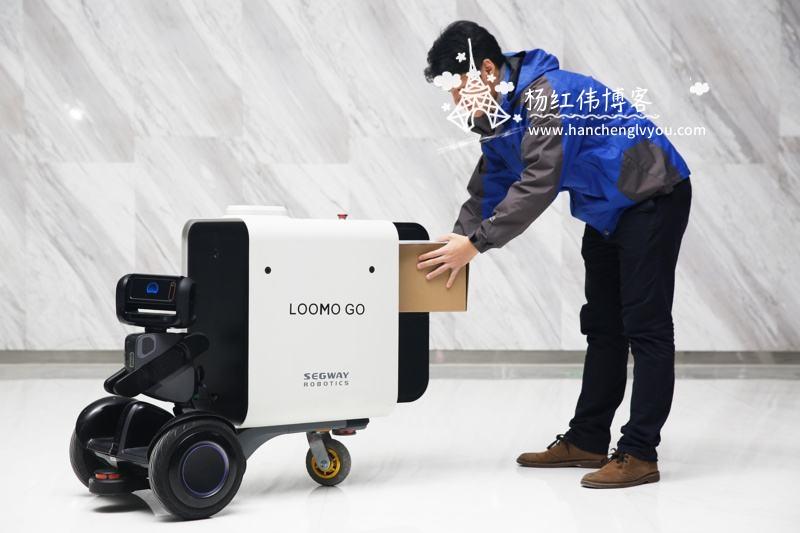 配送机器人